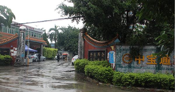 Dongguan Tianhao Industrial Co., Ltd.