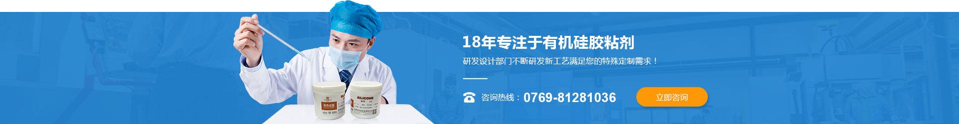 Tianyi Industry